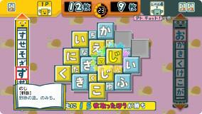 WiiWare_03.jpg