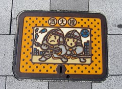 Shimbashi Fire Service Cover (jpellgen) Tags: water japan canon fire japanese tokyo march spring asia a95 powershot explore cover  nippon  firemen manhole ward fighters 2008 nihon edo kanto shimbashi shiodome