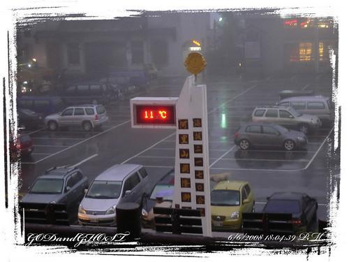 Taiwan_day2_005