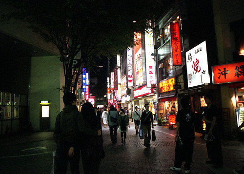 Shinjuku Girls #4