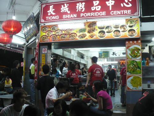 tiong-shian-porridge