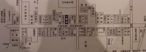 08一葉記念館_02