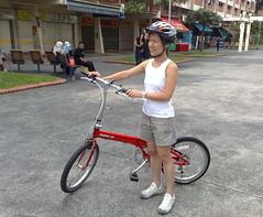 Dahon ECP ride