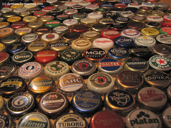 beer_collection