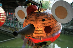 Lin Family Gardens (Banciao) mouse lantern (Badger 23 / jezevec) Tags: garden mouse asia chinese taiwan taipei mansion lantern chinesegarden formosa   2008 taipeh yuan kina  taiwanese