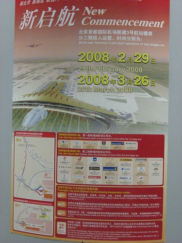Announcement about Terminal # 3 @ Beijing Airport
