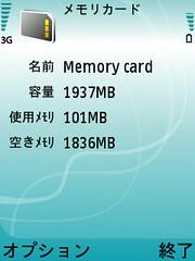 Screenshot705NK010.jpg