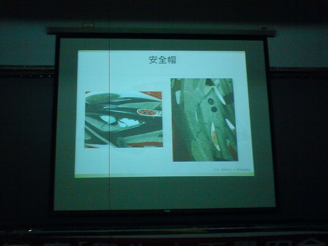20110602萬和國中交通安全研習 - 111