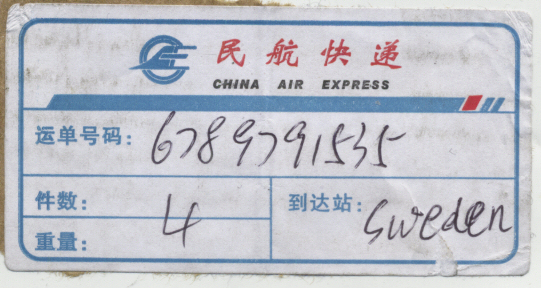 China Air Express 民航快递