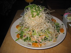 The Cheesecake Factory: Chinese chicken salad