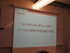 脳内会議17