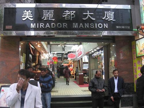 Mirador Mansion entrance