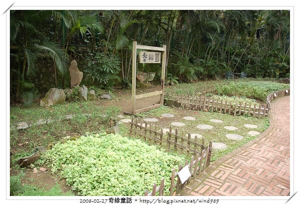 DSC_2483香草園