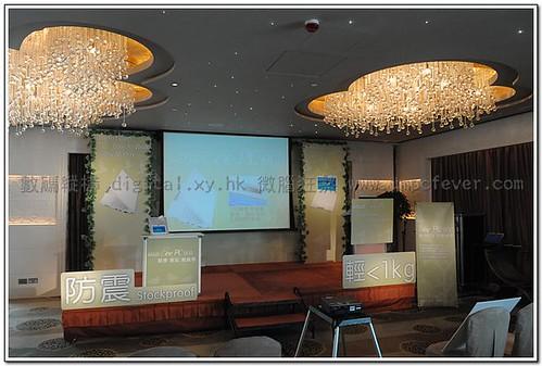 Eee PC 900 launch event Hong-Kong