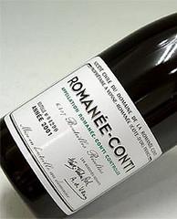 Фото 1 - Рекордная сумма в $500 000 за 27 бутылок вина