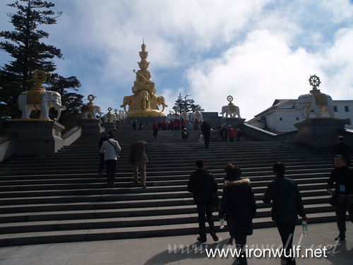 Stairs to Jindang (The Golden Temple)