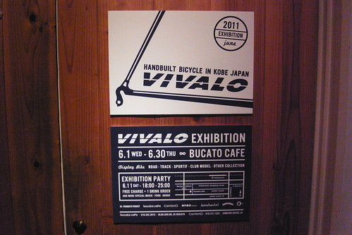 VIVALO EXHIBITION 2011
