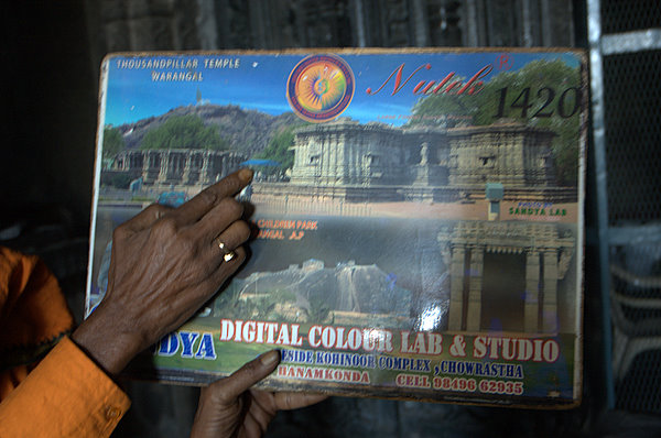 Mandapam 1000 pillar Temple Warangal
