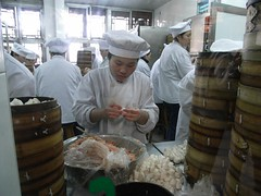 南翔小龙包 / steamed dumpling with pork NanXiang style