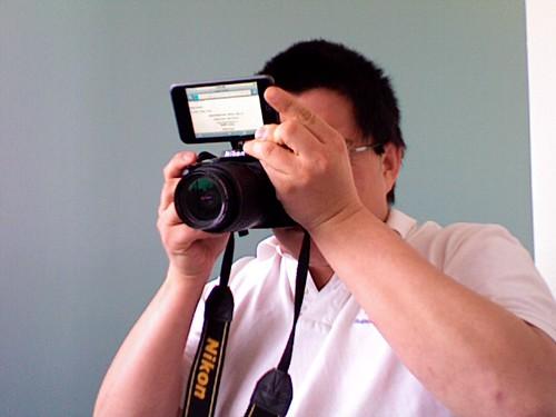 Nikon + iPod trick