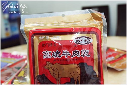 [團購美食]極愛~ 金門高坑牛肉乾
