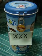 xxx kapook