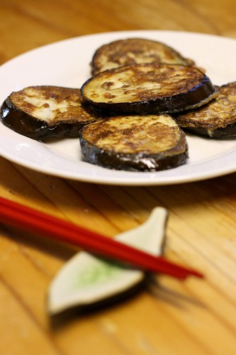Pan fried aubergine/eggplant