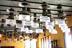 lamp musuem thailand02