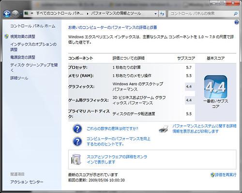 windows73
