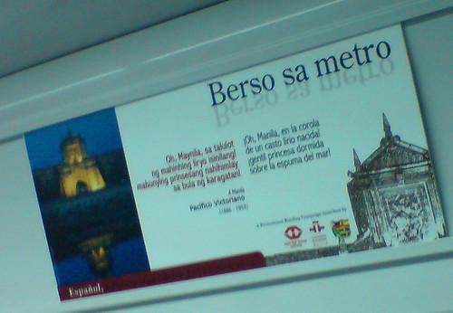 Berso sa metro # 1