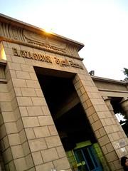 Giza Railway