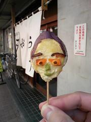 Tempura Face
