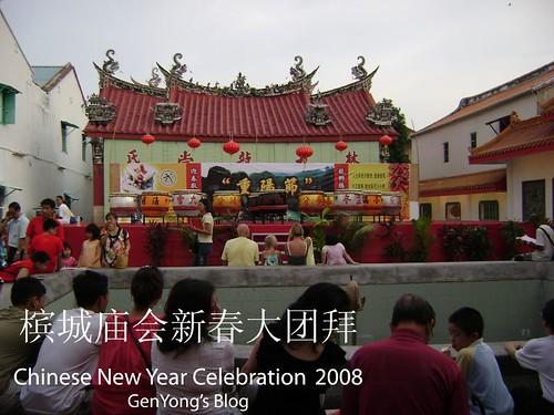 Chong Yang stage