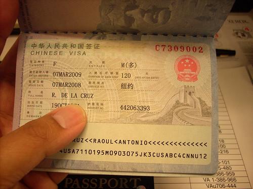 CHINA 4282