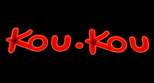 Κου - Κου / cuckoo