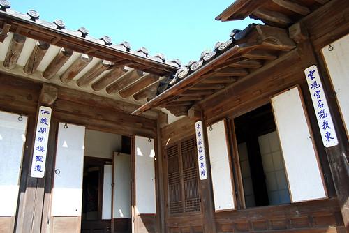 Norakdang Hall, Unhyeongung Palace