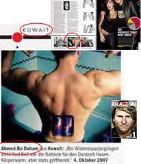 magazine showing my work :) (a7med_84) Tags: show red magazine design bull kuwait redbull q8    redbulletin q8i