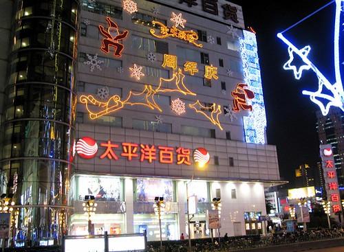 Xujiahui Pacific Dept. Store Christmas Tree Shanghai