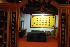 DSC_2942 (spOt_ON) Tags: china kunming yunan puerhtea teaoutlet