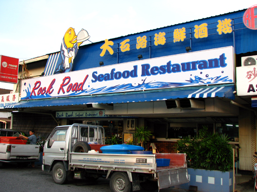 rock road seafood restaurant