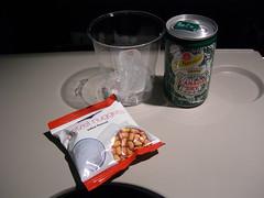Pretzel and Ginger Ale, BA736 LHR-GVA