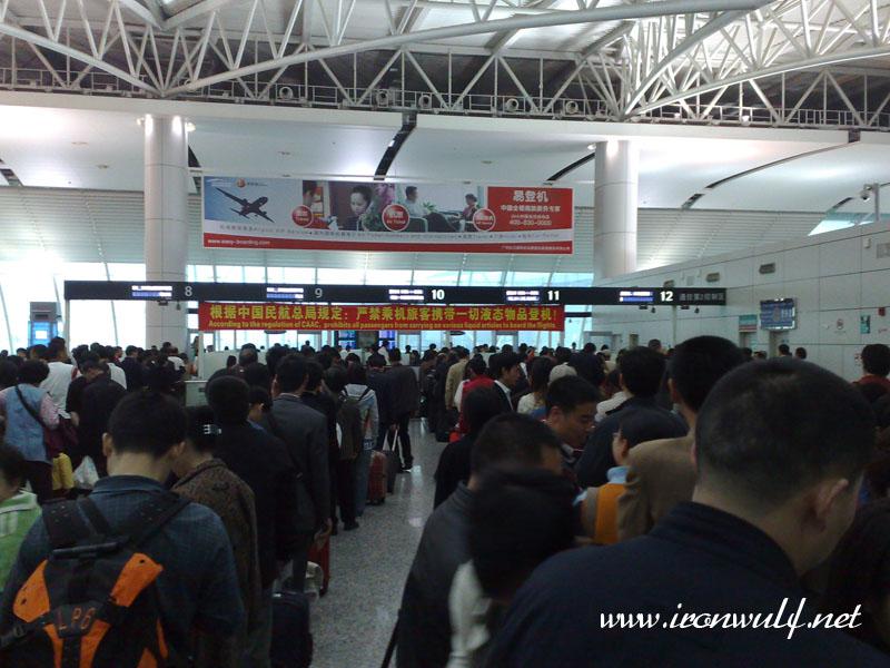 Crowded Baiyun Boarding gates