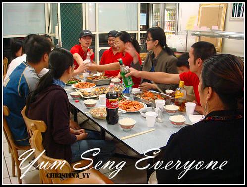 Gathering Dinner: Yum Seng Everyone