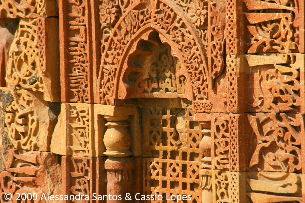 Qutab Minar IMG_0298_F