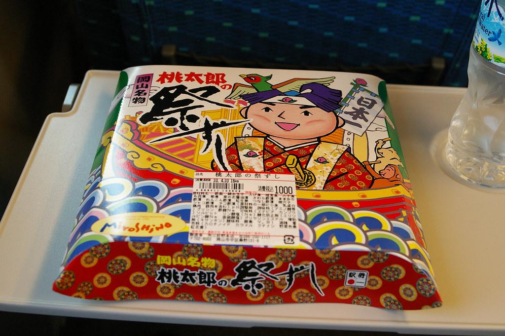 osaka&kyoto tour