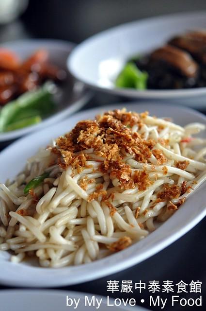 2011_05_14 Hua Yuan Restaurant 021a