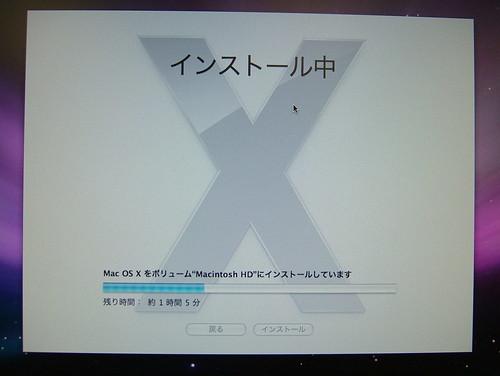 installing...