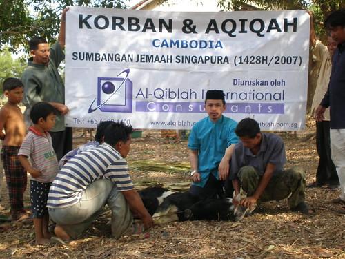 AlQiblah Korban 1428H