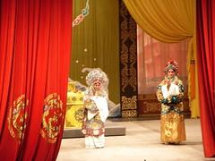 京剧《状元媒》/ Pekin Opera 20080101 3