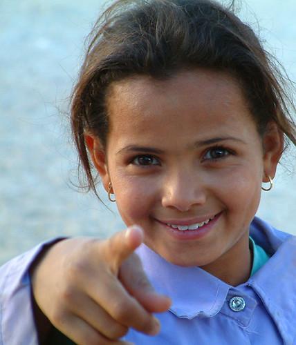 Egyptian Girl I